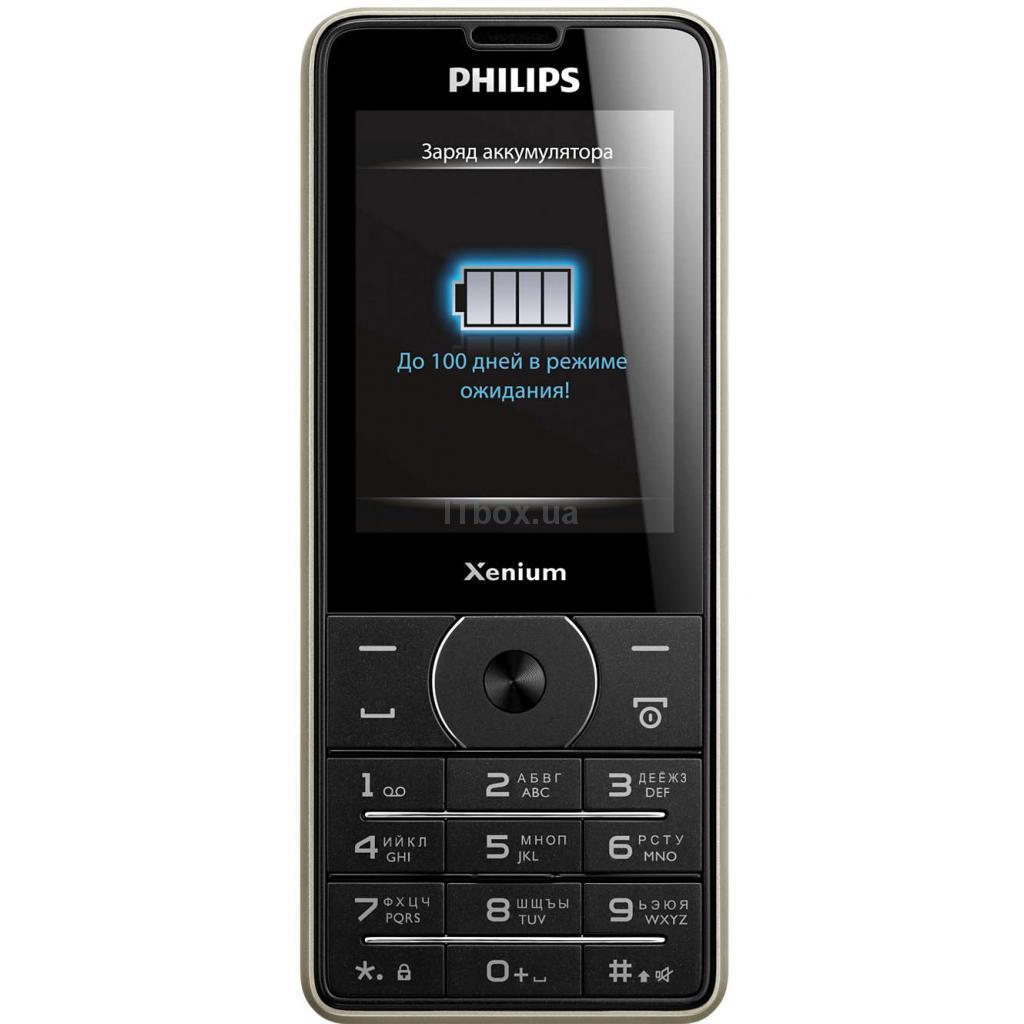 магазины мобильных телефонов в киеве: