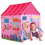 Игровой домик Five Stars Милый дом Фото