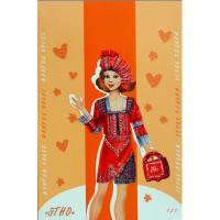 Ігровий набір Умная бумага Кукла-наряжайка Этно Фото