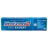 Зубна паста Blend-a-med Pro-Expert Все в одном Свежая Мята 100 мл Фото