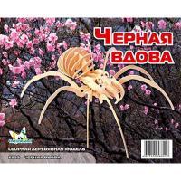 Збірна модель Мир деревянных игрушек Черная вдова Фото