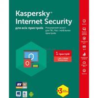 Антивирус Kaspersky Internet Security 2017 Multi-Device 1 ПК 1год+3мес Фото