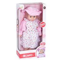 Кукла Same Toy в шляпке (розовый) 45 см Фото