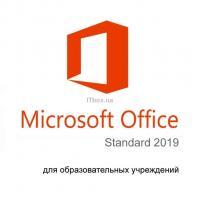 Офисное приложение Microsoft OfficeStd 2019 SNGL OLP NL Фото