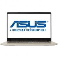 Ноутбук ASUS X510UF Фото