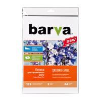 Пленка для печати BARVA A4 Фото