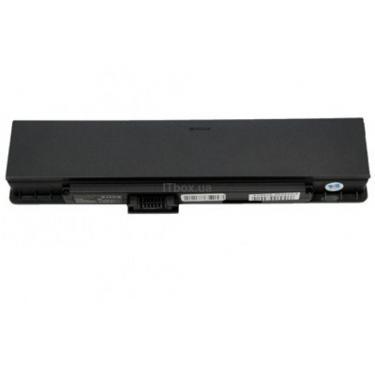 Акумулятор до ноутбука Sony BPS7 Drobak (102242) - фото 1