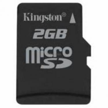 Карта пам'яті 2Gb microSD Kingston (SDC/2GB-2ADP) - фото 1