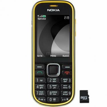 Мобильный телефон 3720c Yellow Nokia (002N168) - фото 1