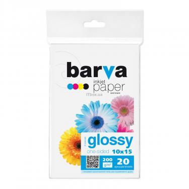 Бумага BARVA 10x15 (IP-C200-026) - фото 1