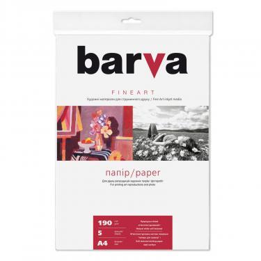 Папір BARVA A4 FINE ART (IP-BAR-FA-ZB190-T01) - фото 1