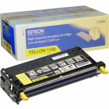 Картридж EPSON AcuLaser C2800 yellow (C13S051158) - фото 1