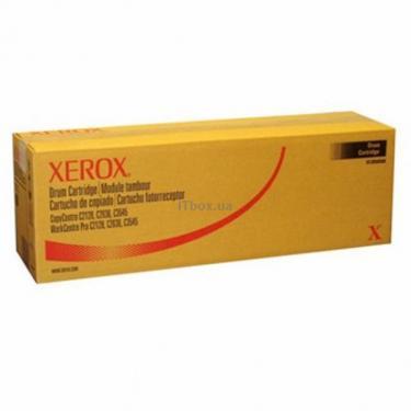 Фьюзер XEROX 2128/ 2636 (008R12934) - фото 1