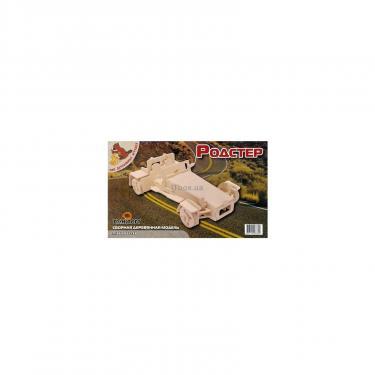 Сборная модель Мир деревянных игрушек Родстер Фото