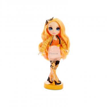 Кукла Rainbow High Поппи (с аксессуарами) Фото 3
