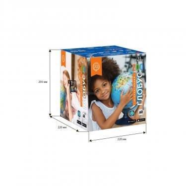 Интерактивная игрушка Alaysky's Globe Глобус зоо-географический, Д21см Фото 3