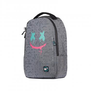 Рюкзак школьный Yes R-05 Riddle Фото