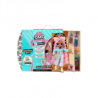 Кукла L.O.L. Surprise! O.M.G. S5 - Солнечная Леди Фото 3