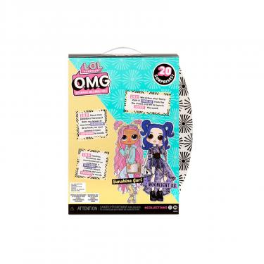 Кукла L.O.L. Surprise! O.M.G. S5 - Солнечная Леди Фото 7